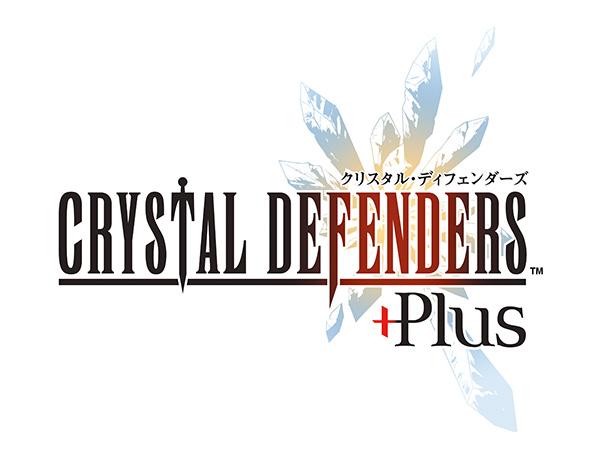 Logo cdplus