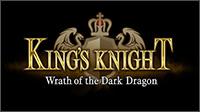 Thum kingsknight