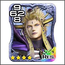 Icon emperor nt en