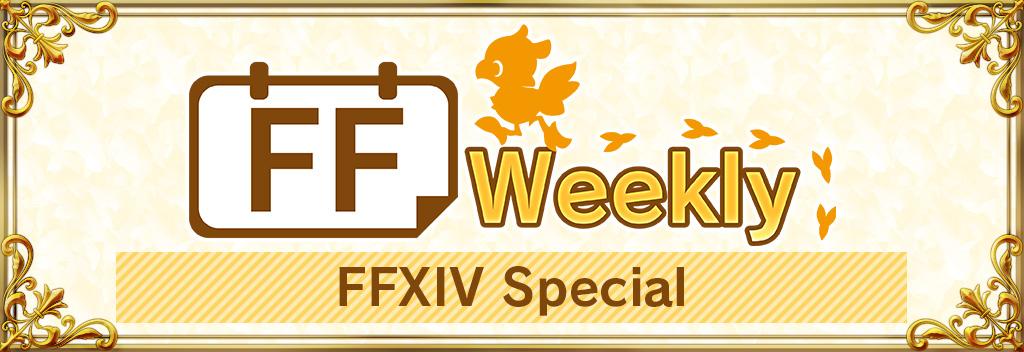 Bn weekff ff14 2 en
